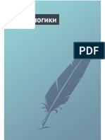 Gegel_G_Nauka_LogikiI.a6.pdf