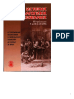 Piskunov_ipo.pdf
