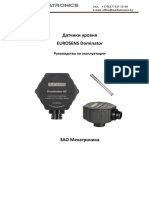 Eurosens Dominator - руководство по эксплуатации