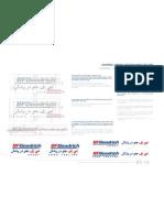 BFG Guidelines 110