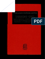 Derecho civil parte general indice