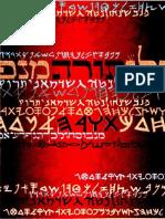 Pentateuco - completo sefer juan APP_5862a4d36827e