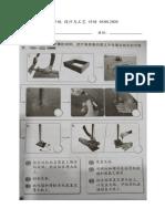 评估练习05.08.2020.pdf