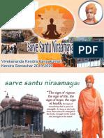 Vivekananda Kendra Samachar 2020