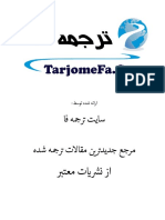 TarjomeFa-F64-Farsi