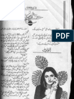 Hisaar-e-Muhabbat