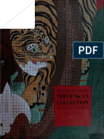 Masterpieces from the Shinenkan Collection - Japanese Painting of the Edo Period ( PDFDrive ).pdf