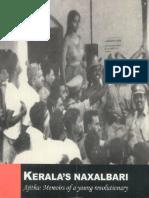 Ajitha - Keralas Naxalbari.pdf