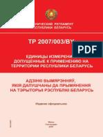 tr-2007-003-by.pdf