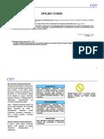 User Manual for Changan CS35