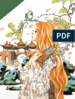 7 - Sueños de Prosperidad - Fuyumi Ono (12 Reinos)
