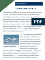 1988486.pdf