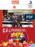 Learn Chinese Language and Culture - Beginner - 1/2011
