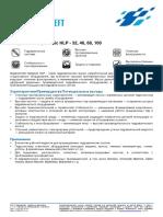 TDS_Gazpromneft Hydraulic HLP.pdf