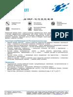 TDS_Gazpromneft Hydraulic HVLP.pdf