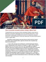 04. ДРЕВНОВАЊЕ -Језуити-духовници и злочинци-3. део.pdf