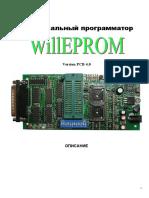 WillEprom_v40