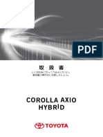 AXIO Hybrid