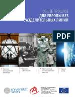 HistoiresPartagéesDépliant A5 Russe WEB