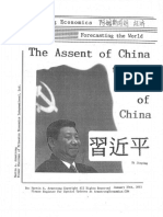 The Assent of China the New Face of China 1-25-2011