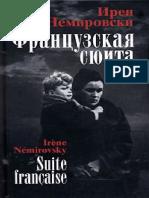 Nemirovski_Iren_Francuzskaya_suita_Litmir.net_bid161583 (1).pdf