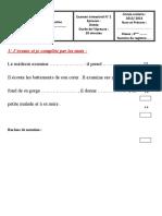 Dictée 4ème Examen trimestriel N_ 2