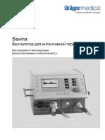 Savina_USER MANUAL_RUS
