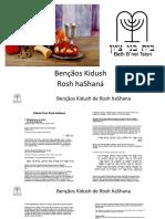 Bencaos Kidush Rosh haShana
