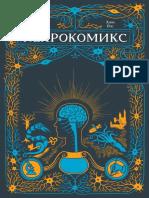nejrokomiks.pdf