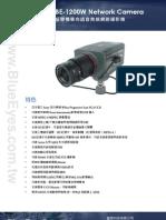 藍眼BE-1200W中文型錄_20110127