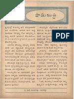 1953-01 story