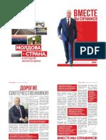 Ru Platforma Electorala 2020 Compressed