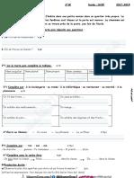 اختبارات السنة الرابعة 4 ابتدائي الفصل الاول اللغة الفرنسية موقع المنارة التعليمي (1)