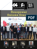 64_2020-09.pdf