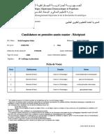 demande_master_fr