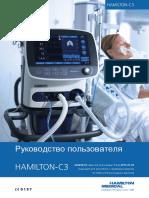 18.1 Інструкція HAMILTON-C3 2.pdf