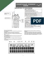 icom_ic_r10_rus_manual