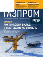gazprom-magazine-2020-3