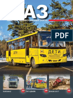 maz2-2017_brochure.pdf