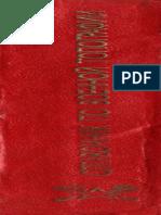 Говорухин А. Справочник по военной топографии. 1980 СССР.pdf