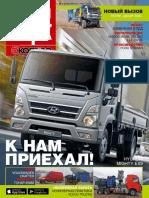 magazine4117