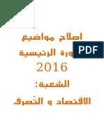 correction_economie_gest.pdf
