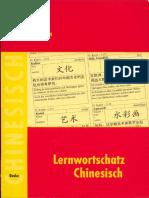 1wang_kanmin_lernwortschatz_chinesisch.pdf