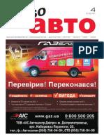 Aviso-auto (DN) - 04 /148/