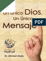 اله واحد رسالة واحدة.pdf