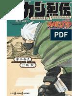 1. Kakashi Retsuden.pdf