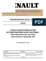 ПОИСК НЕИСПРАВНОСТЕЙ 2000.pdf