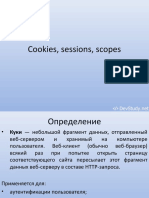 Cookies, session, scope