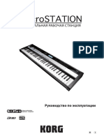 Korg MicroStation Manual RU