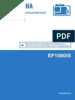 instruktsiya-k-generatoru-yamaha-ef1000is